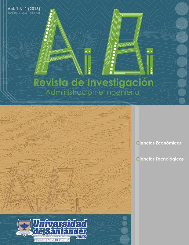 Revista de Investigación Administracicón e Ingeniería